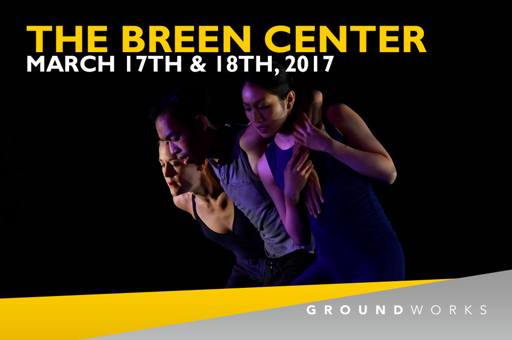 The Breen Center 2017