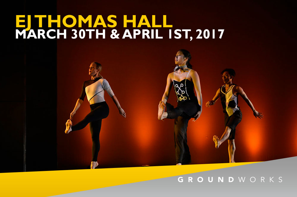 EJ Thomas Hall 2017 FINAL